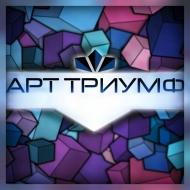 "Международный конкурс ""Арт Триумф"""