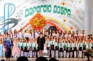 Хоровой концерт, посв. Году российского кино