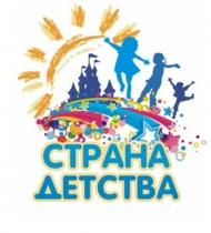 """Международный конкурс """"Сурская зима-2018"""""""