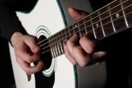 Конкурс современной гитарной музыки